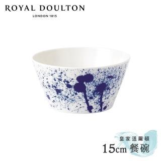 【Royal Doulton 皇家道爾頓】Pacific Pacific 海洋系列 15cm餐碗(浪花)