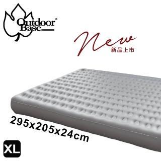【Outdoorbase】春眠歡樂時光充氣床XL(充氣床墊 睡墊  歡樂時光充氣床墊 獨立筒推薦)