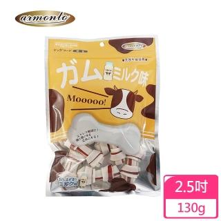 【ARMONTO】雙色牛奶牛皮骨結中包裝(2.5吋)
