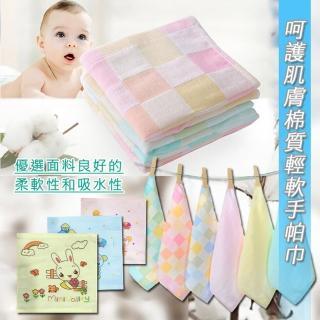【WINCEYS】呵護肌膚棉質輕軟手帕巾(6入裝)