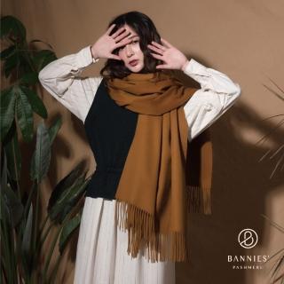【BANNIES】厚織羊絨-原生駝(流蘇款圍巾)