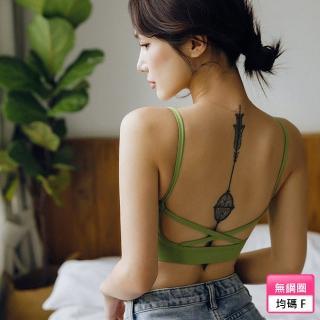 【Secret Lover】3D立體露背大U型交叉美背無鋼圈內衣胸罩SLMX52(無鋼圈內衣胸罩)