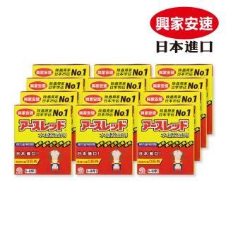 【興家安速】水煙殺蟲劑 20g 12入/箱(水蒸式煙霧可達7米高)