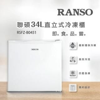 【RANSO