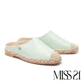 【MISS 21】清新質感異材質拼接草編休閒拖鞋(綠)