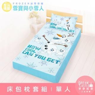 【享夢城堡】單人床包枕套3.5x6.2二件組(冰雪奇緣FROZEN 雪寶與小雪人-藍)