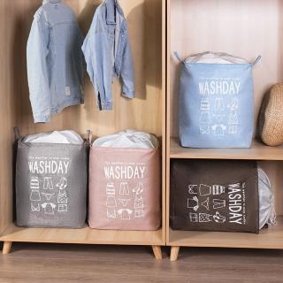 【WEEKEIGHT】超大容量巨無霸可褶疊收納棉被收納籃/洗衣籃/玩具袋