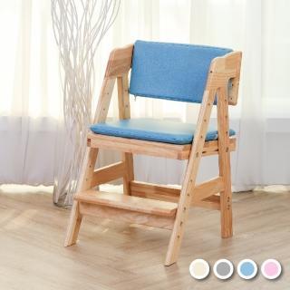 【MyTolek 童樂可】原木 學學椅(兒童成長椅  人體工學椅)