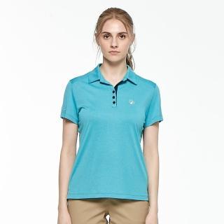 【Wildland 荒野】女彈性雙色POLO針織上衣(海藍色)