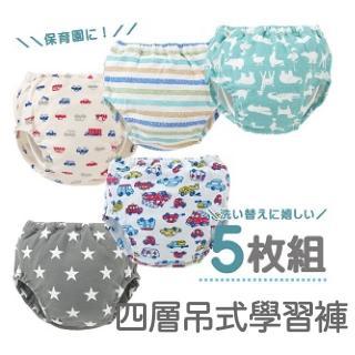 【Chuckle Baby】四層吊式訓練學習褲 五件組 藍色新款(戒尿布 內褲 小褲褲 嬰兒尿布褲)