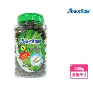 【A STAR】多效雙頭潔牙骨桶裝1100G(多種尺寸)