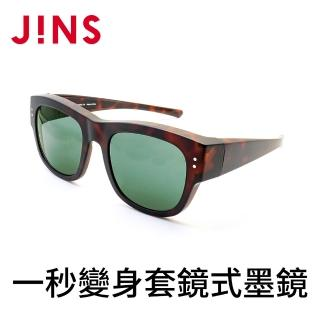 【JINS】套鏡式墨鏡(AMRF17A804)