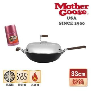 【MotherGoose 鵝媽媽】輕量純鈦鍋 33cm(加碼贈 GLORIA 316 負離子燜燒罐400ML)
