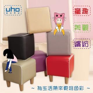 【久澤木柞】Z參繽紛方塊小腳椅(MIT台灣製造)