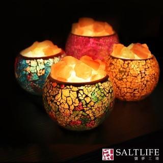 【鹽夢工場】馬賽克(大)-四色可選(創意造型鹽燈)
