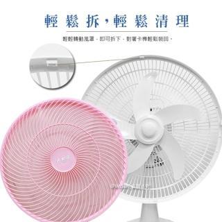 【勳風】旋風式14吋充插二用DC風扇循環扇行動扇 HF-B26U(鋰電/夠強/安靜)