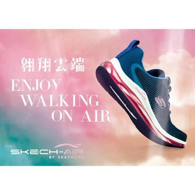 SKECHERS翱翔2021超級全氣墊鞋紐約限定/