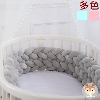 【Kori Deer 可莉鹿】北歐丹麥風編織長條多用途安撫抱枕嬰兒防撞圍欄-6股超高版(抱枕沙發枕裝飾)