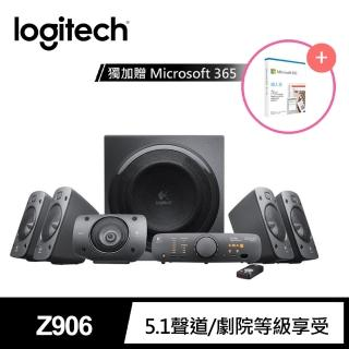 (Microsoft超值組)【Logitech 羅技】Z906 環繞音效音箱系統