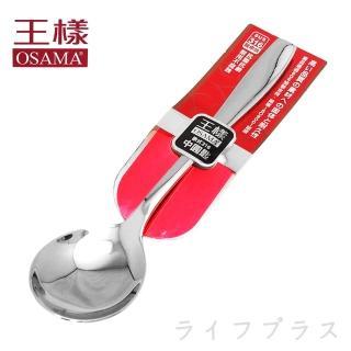 【OSAMA 王樣】王樣歐式316中圓匙-6入組