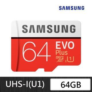 【SAMSUNG 三星】EVO Plus microSDXC UHS-I U1 Class10 64GB記憶卡 公司貨(MB-MC64HA)