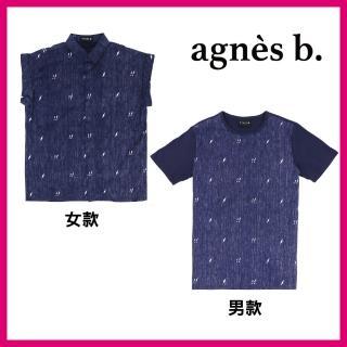 【agnes b.】Sport b. 印花短上衣(女/男)