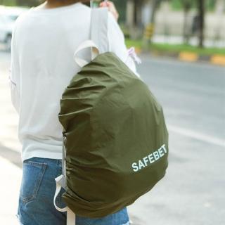【E.City】可折疊收納彈性背包防雨套(保護背包免於淋溼)