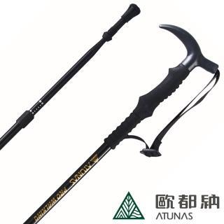 【ATUNAS 歐都納】拐杖型鋁合金三節登山杖(A1WSBB99N黑/戶外登山/健行輔助/休閒)
