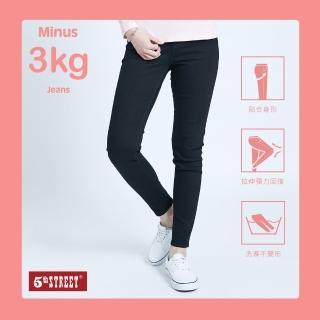 【5th STREET】女雙扣超彈高腰窄管褲-黑色(-3KG系列)