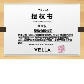 【VELLA】青春全能賦活撫紋頸霜 大黑瓶(50ml)