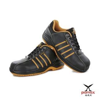 【PAMAX 帕瑪斯】超彈力氣墊鞋安全鞋★餐飲工作鞋、休閒鋼頭鞋、止滑鞋(PA4202FEH /男女)