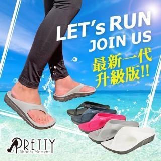 【Pretty】男女款/女大尺碼素面人字輕量防水平底夾腳拖鞋/馬拉松拖鞋(桃紅、藍色、白色、黑色)
