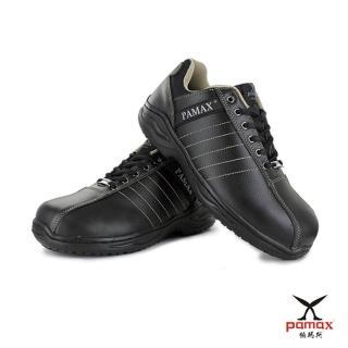 【PAMAX 帕瑪斯】頂級專利氣墊、止滑、寬楦鋼頭(PA04601FEH黑 /男女)