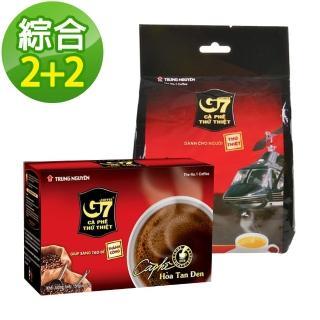 【G7】三合一即溶咖啡x2袋+純黑咖啡x2盒