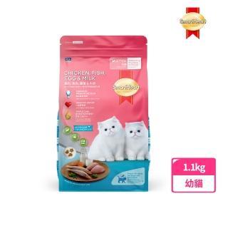 【SmartHeart 慧心】貓糧 - 幼貓配方(1.1kg)