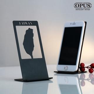 【OPUS 東齊金工】城市記憶手機座/手機支架/萬用支架/平板展示架/桌面收納(CP-ta28B 台灣_經典黑)