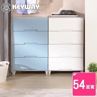 【KEYWAY】面寬54-伊利KD四層櫃 白(簡約 收納 抽屜置物櫃 DIY自組樂趣 MIT台灣製造)