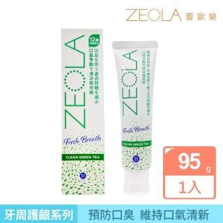 【Zettoc 澤托克】Zeola蕾歐樂 閃亮全效牙膏-清新綠茶(95g)