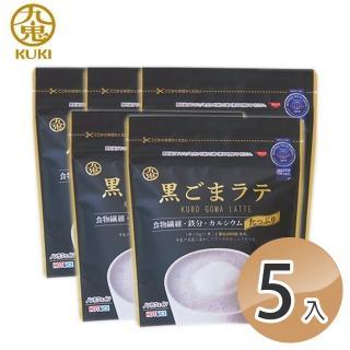 【日本九鬼】芝麻粉x5入(芝麻粉 九鬼)