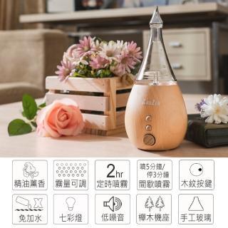 【ANDZEN】香氛負離子定時玻璃實木精油擴香儀AZ-8100第2代(送來自澳洲進口精油x3瓶)