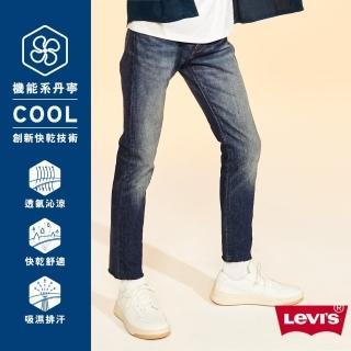 【LEVIS】男款 上寬下窄 512 Taper 低腰修身窄管牛仔褲 Cool Jeans 直向彈性延展 復古水洗