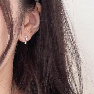 【Eclare & Miel】簡約問號驚嘆號925純銀耳環RAER0059(問號一對)