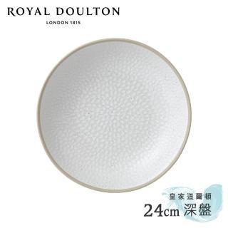 【Royal Doulton 皇家道爾頓】Maze Grill Gordan Ramsay 主廚聯名系列 24cm深盤(典雅白)