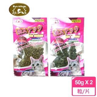 【Pet Village】貓咪葉綠薄荷潔牙2入裝(粒/片)