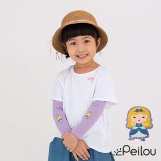 【PL Life】貝柔UPF50+兒童高效涼感防蚊抗UV袖套(灰姑娘刺繡)
