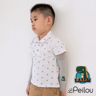 【PL Life】貝柔UPF50+兒童高效涼感防蚊抗UV袖套(恐龍刺繡)