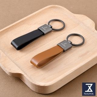 【74 盎司】時尚雅緻真皮鑰匙圈(TN-029)