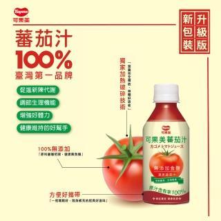 【可果美】蕃茄汁280ml / 24瓶(無添加食鹽)