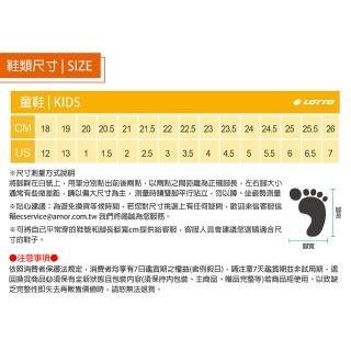 【LOTTO】運動鞋 兒童鞋 多功能水陸鞋/潮流織帶涼鞋(共7款任選)