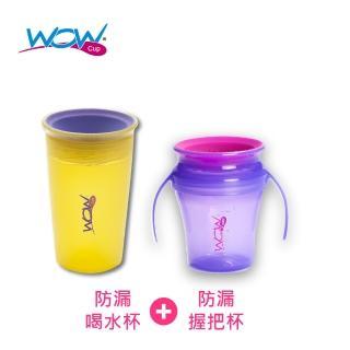 【美國WOW Cup】360度透明喝水杯+握把透明喝水杯 - 2入組(送魔法餅乾盒 綠色)